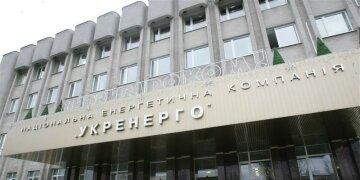 Стало відомо, які обленерго продає Україна
