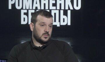 Зараз в Україні незадоволені усі групи впливу, - Андрусів