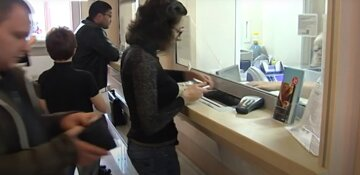 обмін валют Комуналка виплати субсидії банк