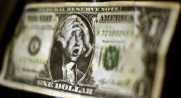 курс валют на 2 апреля