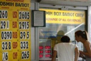 обмінник валют, курс валют, курс долара