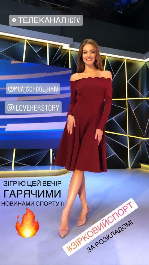 Жена Комарова показала фигуру в ярком наряде: «Куколка»