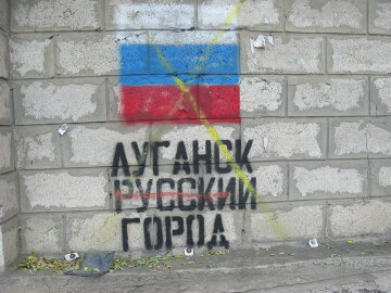 луганск, лнр, донбасс