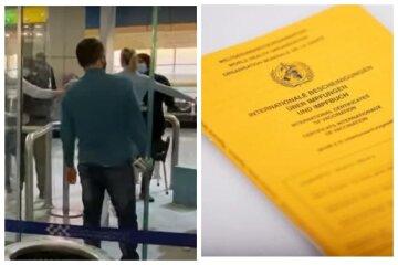 Сертифікати не визнають: українські туристи зіткнулися з проблемами при в'їзді до Єгипту