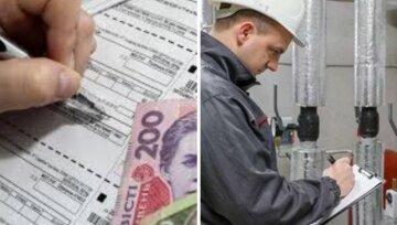 """В Україні хочуть повернути комунальну інспекцію, що буде з тарифами і кому загрожують штрафи: """"До 34 тисяч гривень"""""""