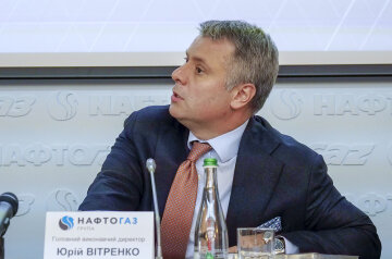 Юрій Вітренко, нафтогаз