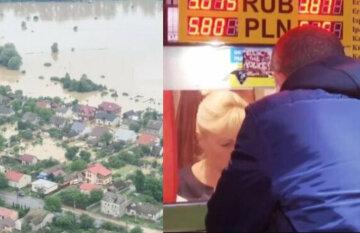 Сумасшедший курс доллара, трехразовое повышение зарплаты и потоп в Украине - главное за ночь