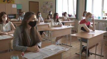 вно, зно, абитуриенты, в масках, тестирование, оценивание