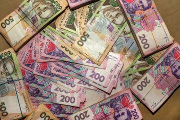 1100money2