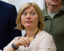Ирина геращенко