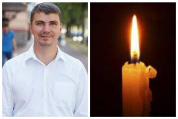 """В полиции раскрыли обстоятельства гибели нардепа Полякова: """"Вызвали """"скорую"""", но спасти не удалось"""""""