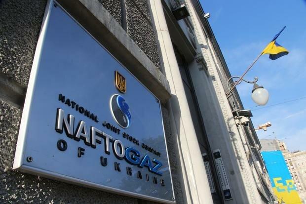 Самоубийство в Нафтогазе: что известно о Юрьеве