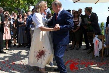 Путин 26 танец