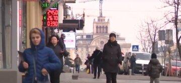 обмен валют курс доллара гривна люди украинцы