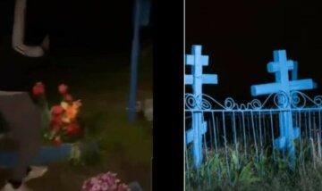 """Подростки устроили беспредел на кладбище, видео: """"Пили, матерились и..."""""""