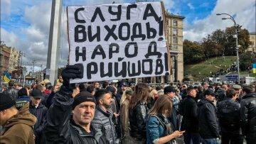 революция, бунт, протест