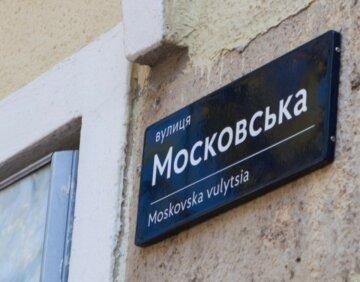 """""""АТОвці не герої"""": скандал через перейменування вулиці розгорівся в українському місті"""