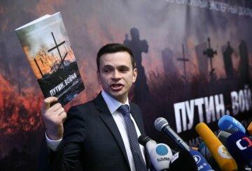 Опозиціонер Яшин опублікував доповідь про «кремлівських злочинців»