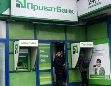 ПриватБанк, банкомат, терминал