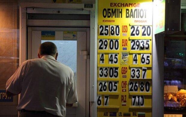 """Курс валют удивит уже на следующей неделе: к чему готовиться украинцам, """"доллар постепенно..."""""""