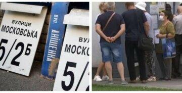 """На честь харків'янина, який загинув на Донбасі, перейменували вулицю: """"Продовжуємо боротьбу"""""""