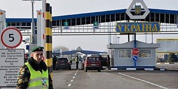 Пограничники Одесской области заблокируют границу: кого не будут пускать в первую очередь
