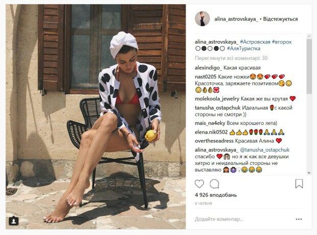 Алина Астровская Голая Картинки