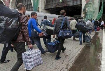 заробитчане мигранты переселенцы