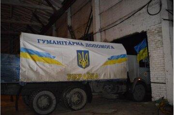 гуманитарная помощь Украины