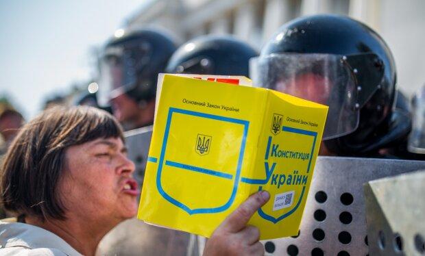 конституция украины, власть, переворот