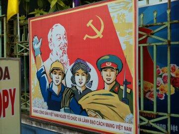Компартия Вьетнама