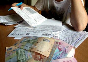 платіжки тарифи комуналка