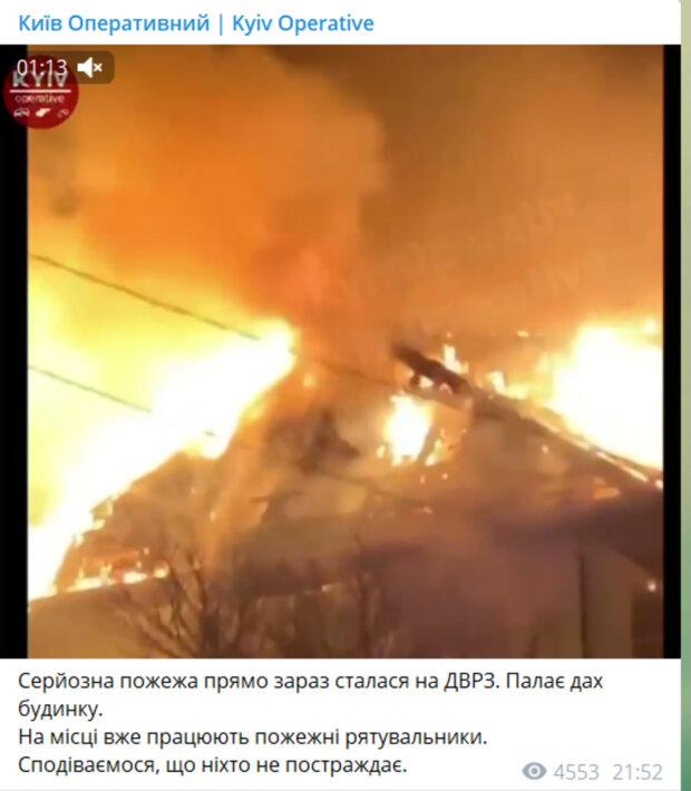 Масштабный пожар в Киеве, огонь охватил многоэтажное здание: первые кадры с места ЧП
