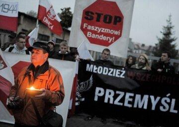 Польша,