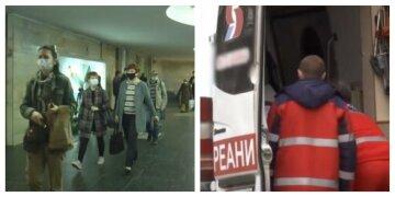 """НП в київському метро, рух поїздів зупинився: """"пасажир впав на колії і..."""""""