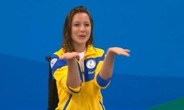 Украина с триумфом стартовала в Токио: плавчиха-красавица добыла рекордный результат