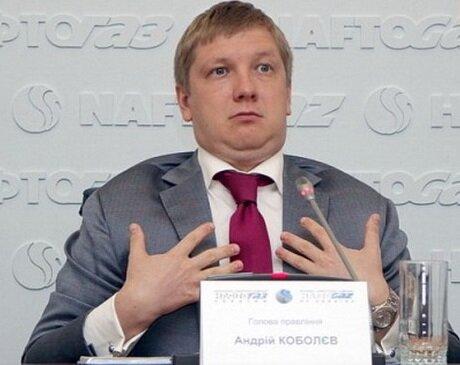 Премии «Нафтогаза»: стало известно, как «наградили» Коболева и компанию