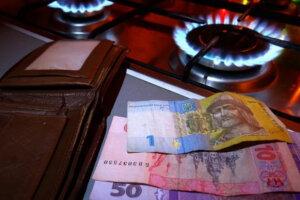 коммуналка, платежки за газ