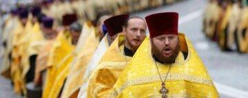 УПЦ МП, Московский патриархат, московские попы, священники