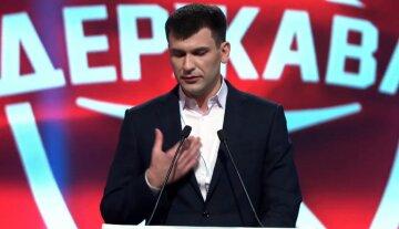 Акция начнется в единое для всей Украины время – 11:00, - партия «Держава»