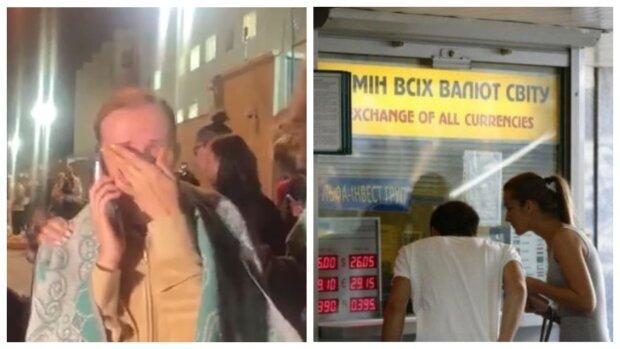 Новая угроза для украинцев, изменение курса валют и переломный момент в Беларуси - главное за ночь