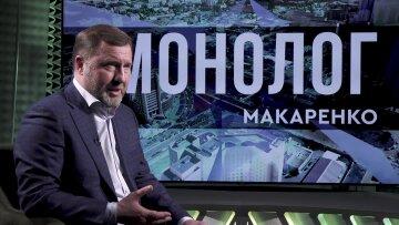 Митна служба України повністю підпорядкована Міністерству фінансів, -  Макаренко
