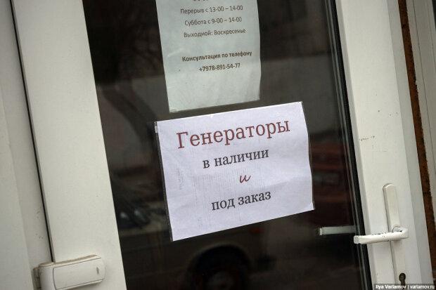 В Крыму предприятиям рекомендовали распустить работников на неделю