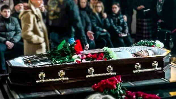 Осин в гробу