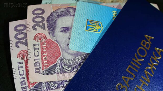 Стипендия в Украине