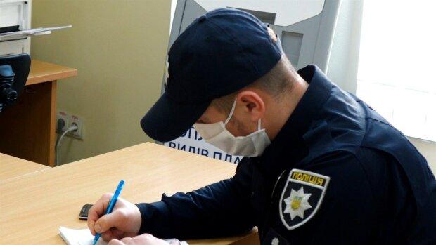 полиция, Харьков