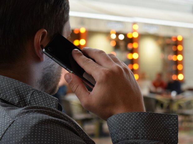 Новая афера всколыхнула Украину: один звонок может оставить без денег