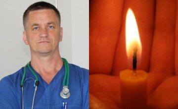 Стихия забрала жизнь украинского врача: за 20 лет успел спасти сотни детей