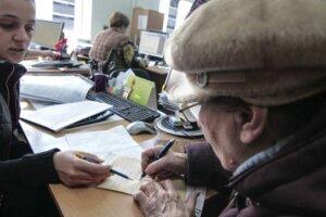 пенсии пенсия пенсионер