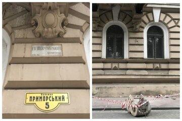 ЧП  на Приморском бульваре в Одессе, кадры: рухнул крупный кусок и вырвал фонарь